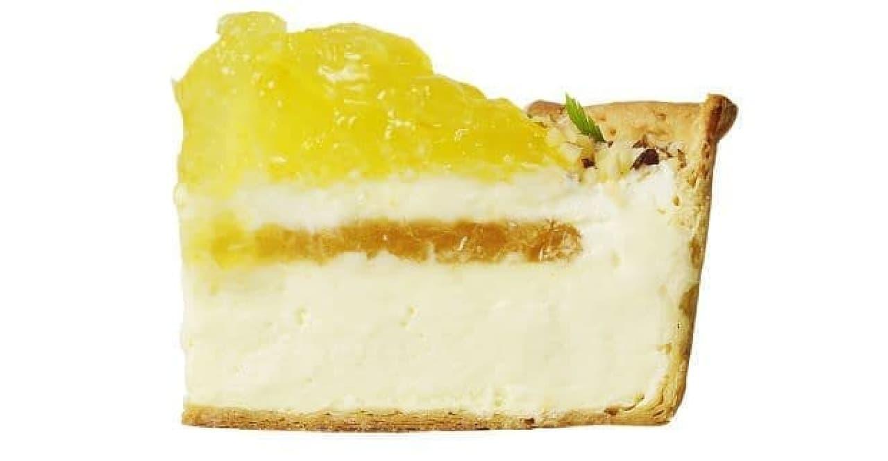 「香るゆずゼリーとローストアーモンドのチーズタルト」はゆずやローストアーモンドを使用した季節限定のチーズタルト