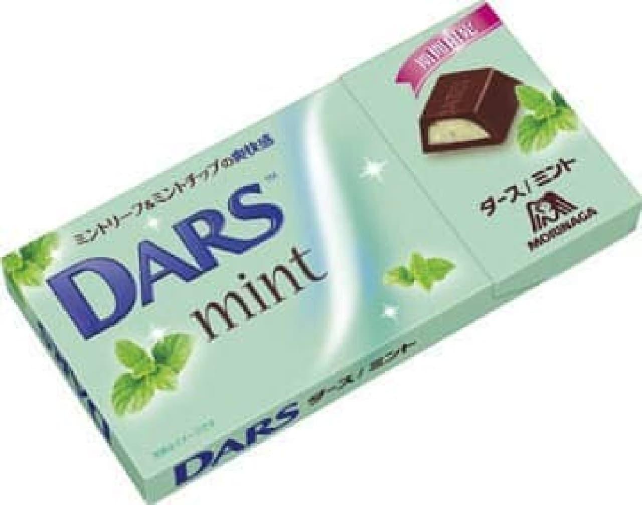 チョコ ダース ミント