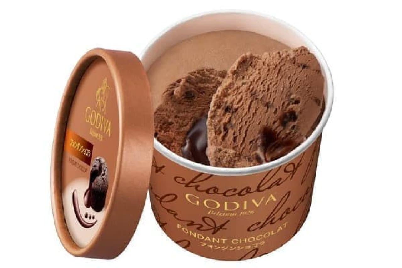 ゴディバのカップアイス「フォンダンショコラ」