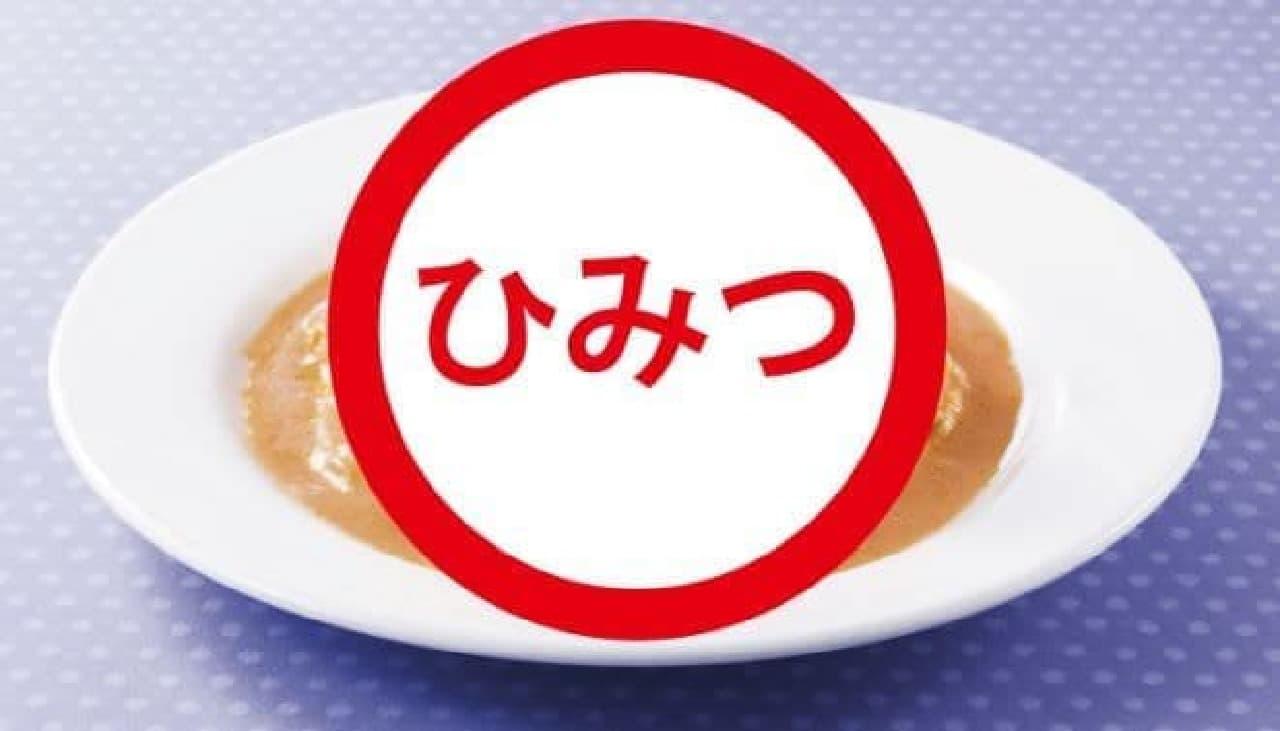 「オムライス~オマール海老のトマトクリームソース」は、濃厚なオマール海老のトマトクリームがかけられたオムライス