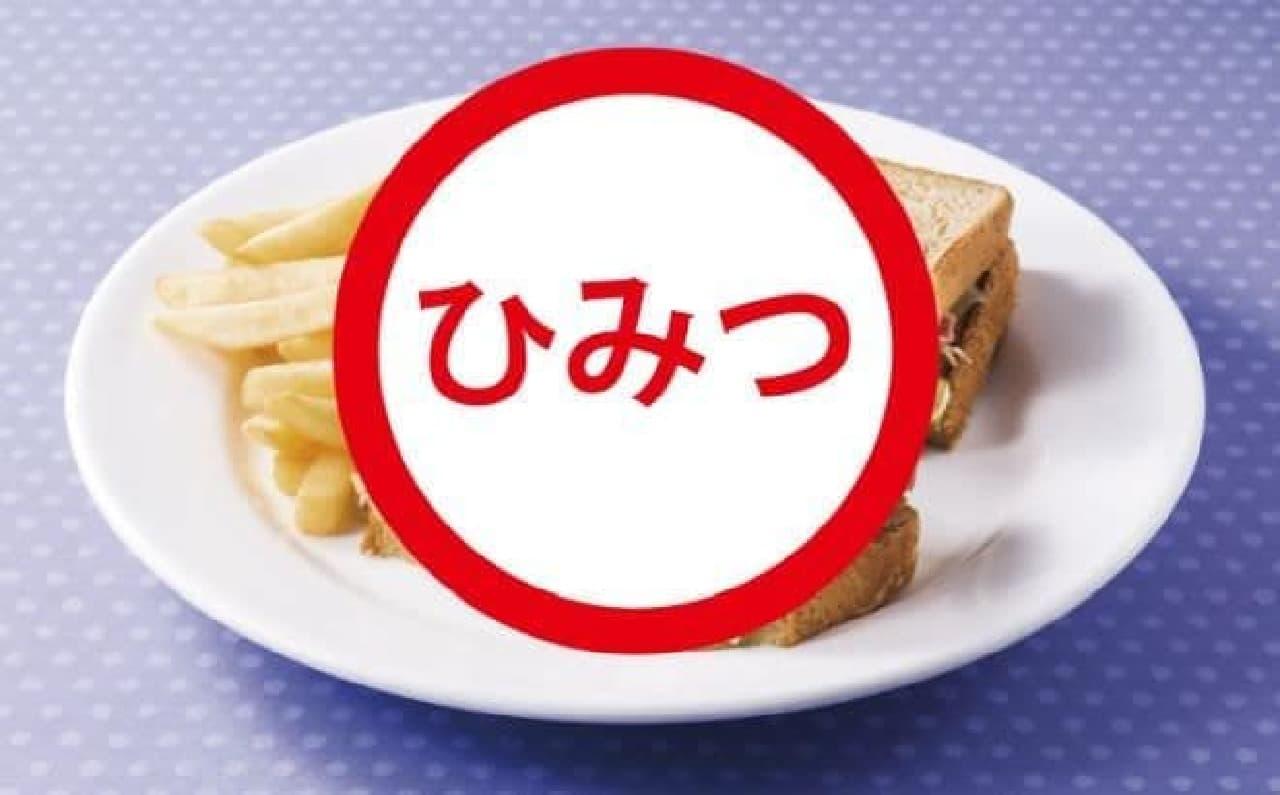 「ローストビーフサンド~わさびマヨ使用」は、デニーズ自慢のしっとりローストビーフとシャキシャキ野菜をはさんだサンドウィッチ