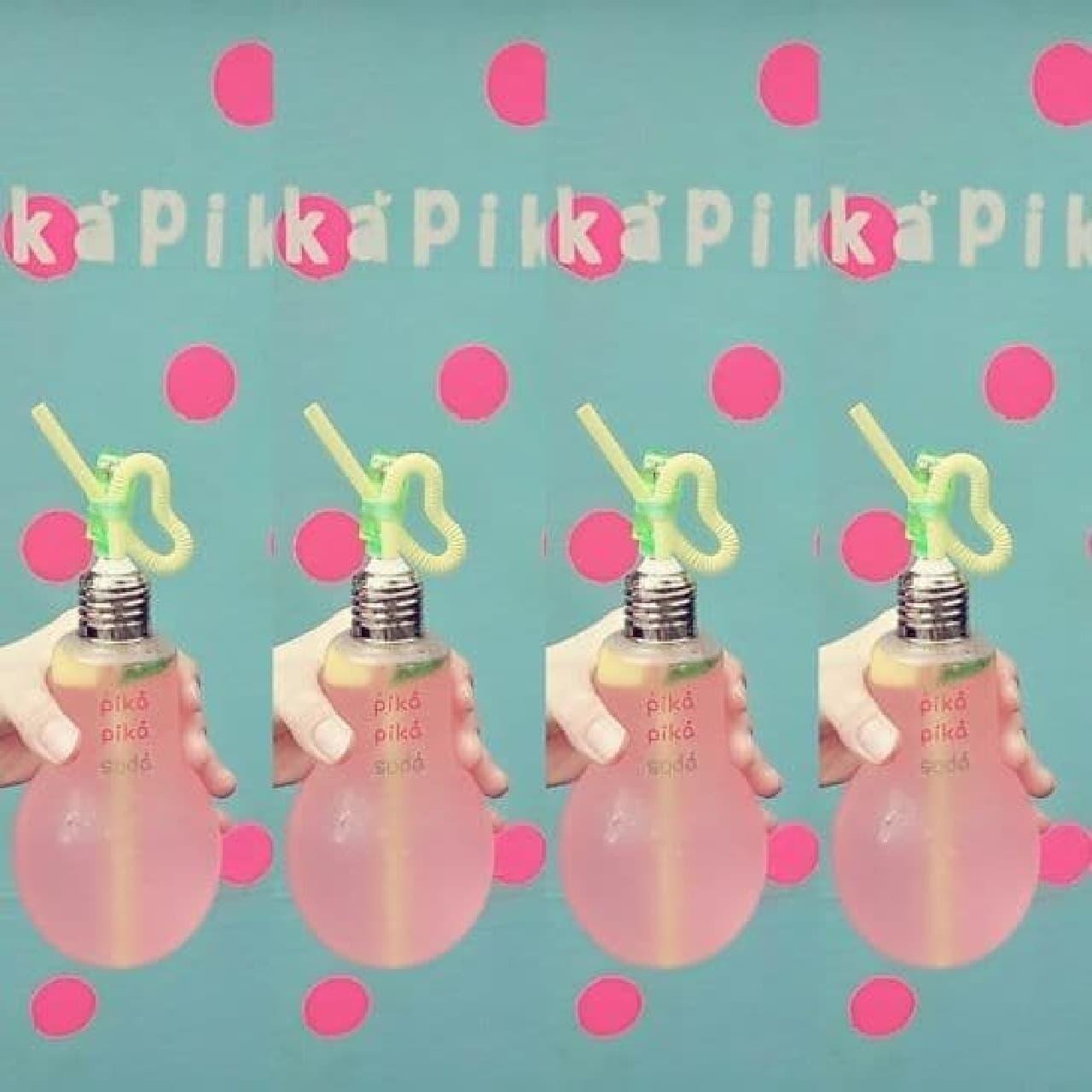 「Pika Pika Soda」は、プラスチック製の電球ボトルに入ったソーダ「電球型ソーダ」を販売するお店