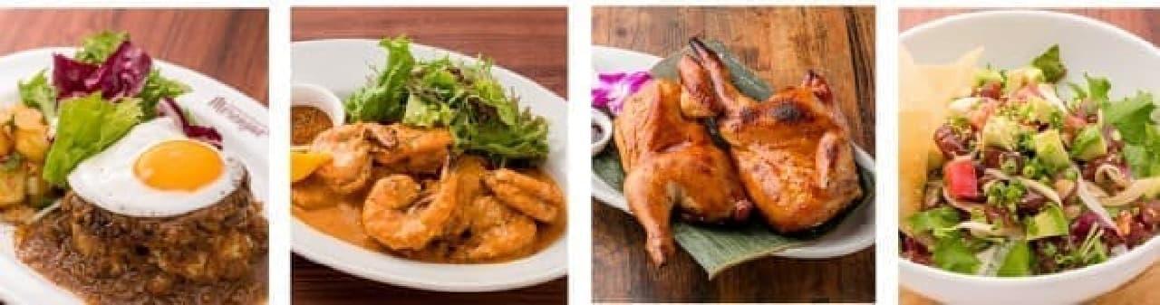 Hawaiian Cafe & Restaurant Merengue メニュー例