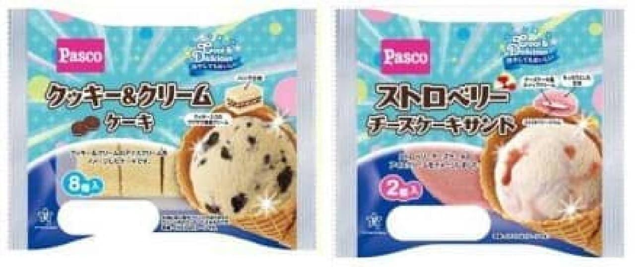 パスコ「クッキー&クリームケーキ8個入り」「ストロベリーチーズケーキサンド2個入り」