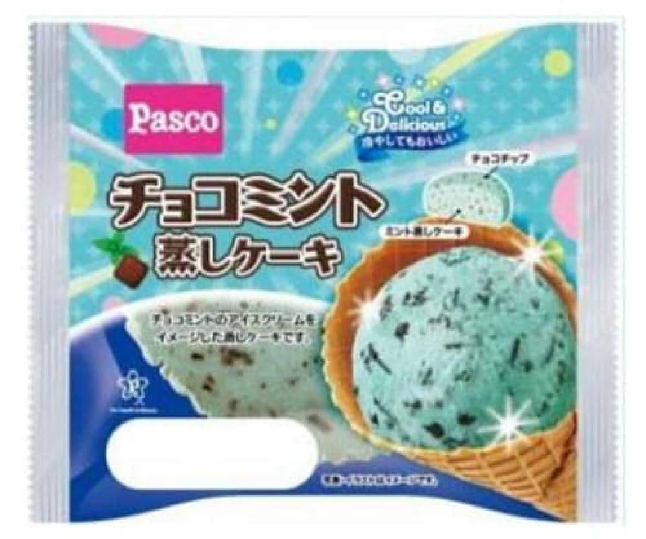 「チョコミント蒸しケーキ」パスコ