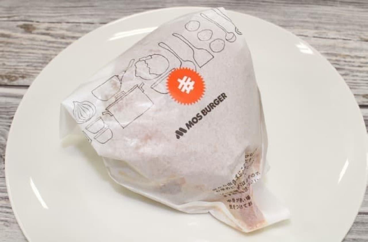 モスバーガー「激辛モスバーガー<チーズ入り>」