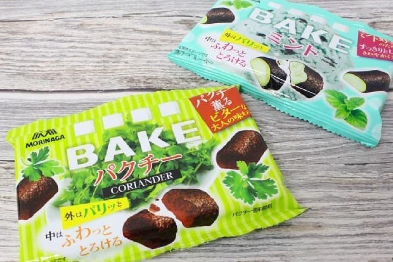 森永製菓「ベイク<パクチー>」「ベイク<ミント>」