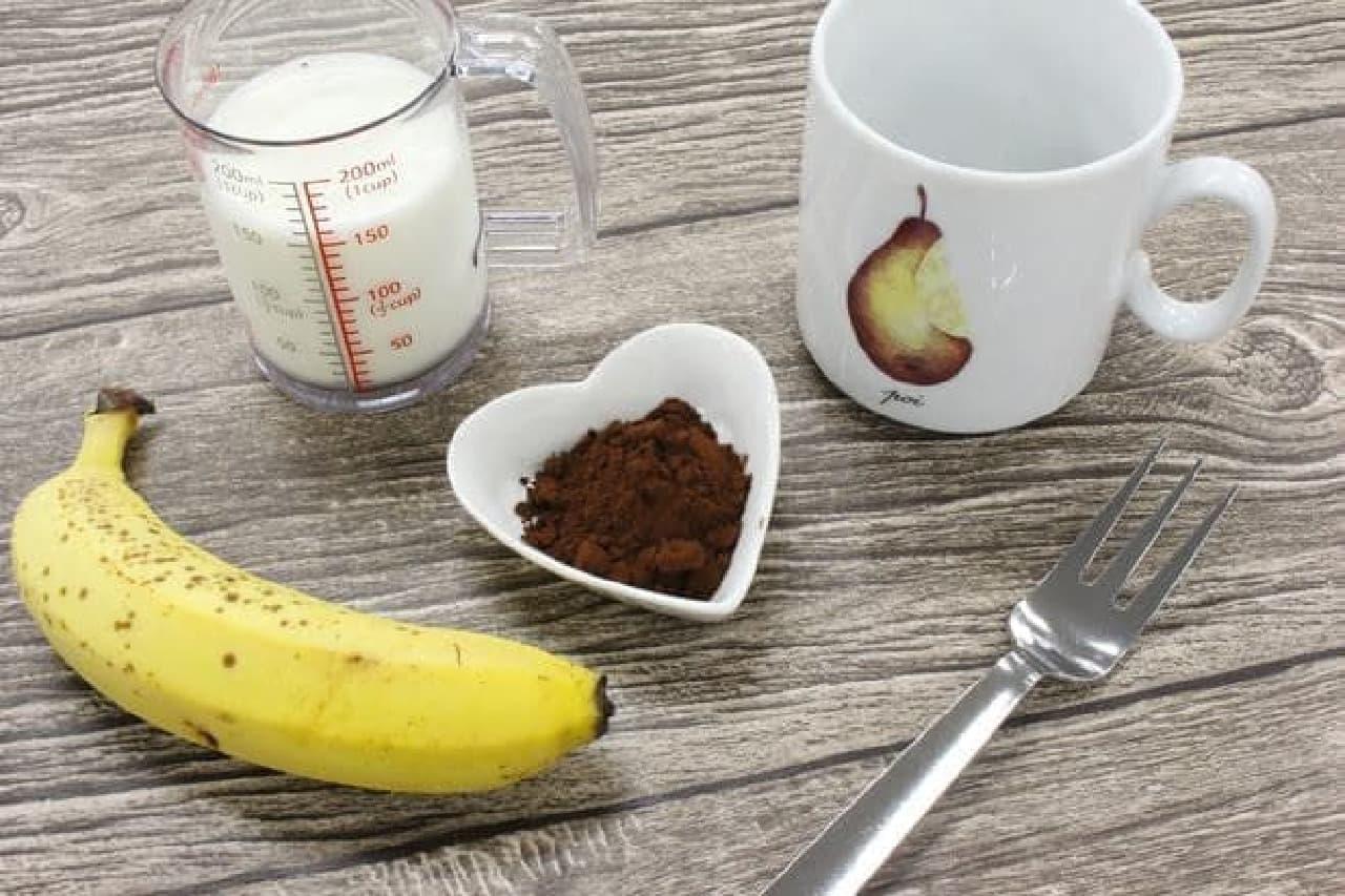 チョコバナナスムージー材料
