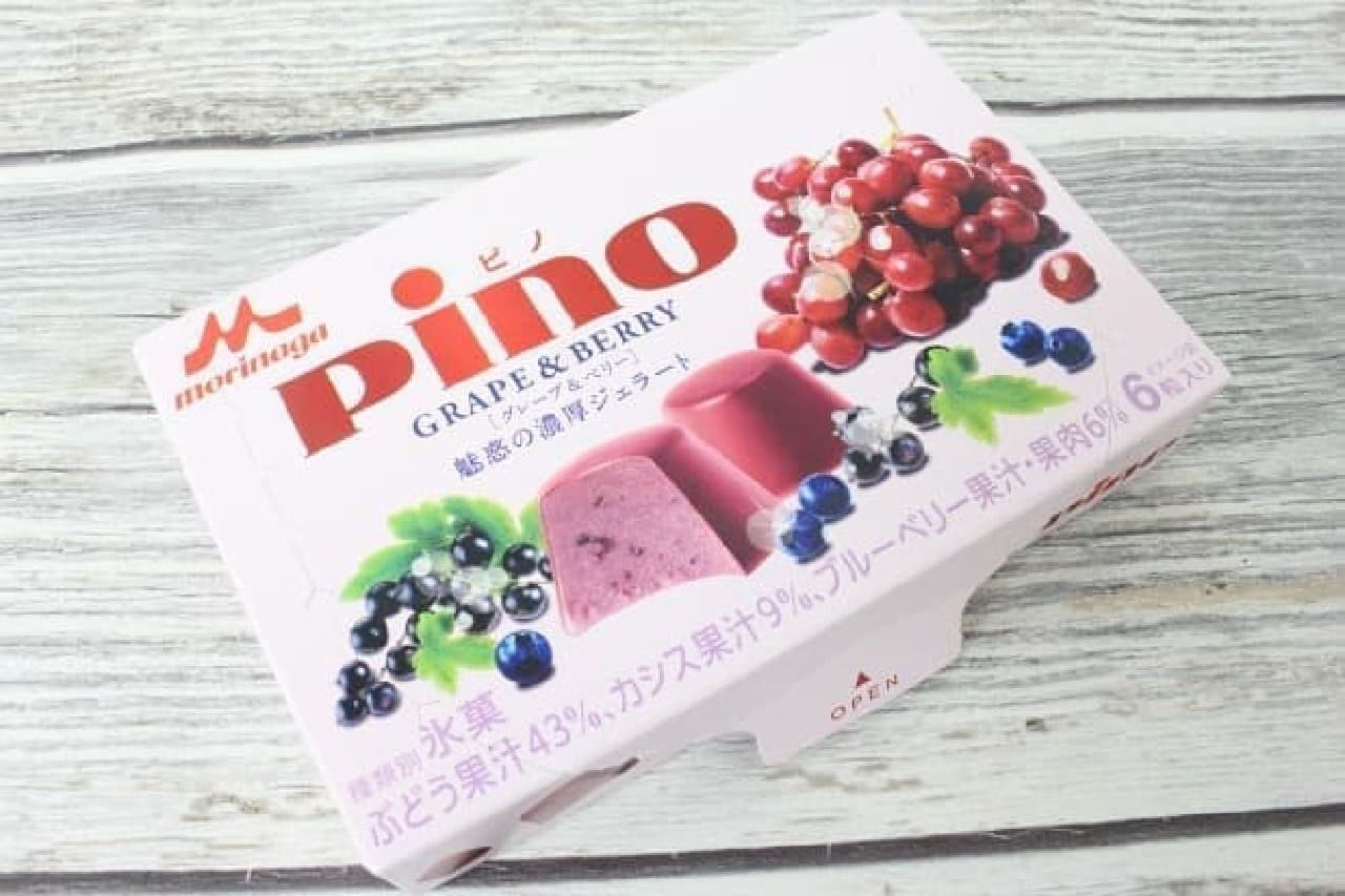 森永乳業「ピノ 魅惑の濃厚ジェラート グレープ&ベリー」