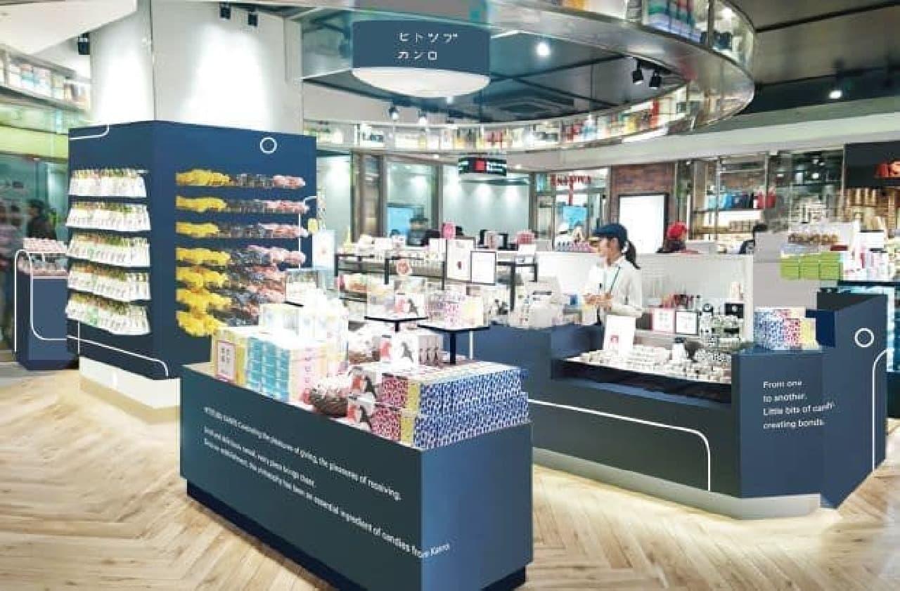 5周年を迎える「ヒトツブカンロ 東京GRANSTA店」のリニューアルオープンを記念し、新商品7種が発売される