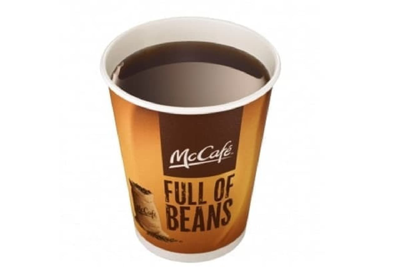 マックの「プレミアムローストコーヒー」