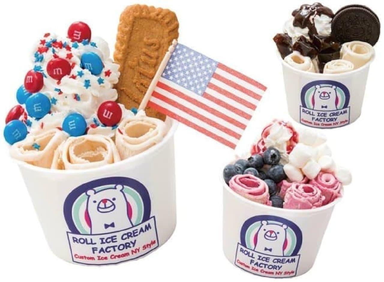 ROLL ICE CREAM FACTORY(ロールアイスクリームファクトリー)