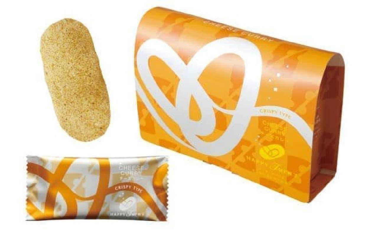 ハッピーターンズチーズカレーは、 「HAPPYTurn's」では初となる辛口フレーバーの商品