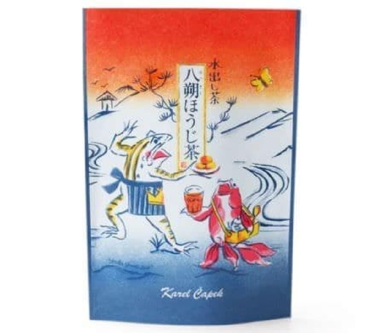 八朔ほうじ茶は、福岡県奥八女星野村の八女ほうじ茶に、みずみずしい八朔フレーバーが加えられたお茶