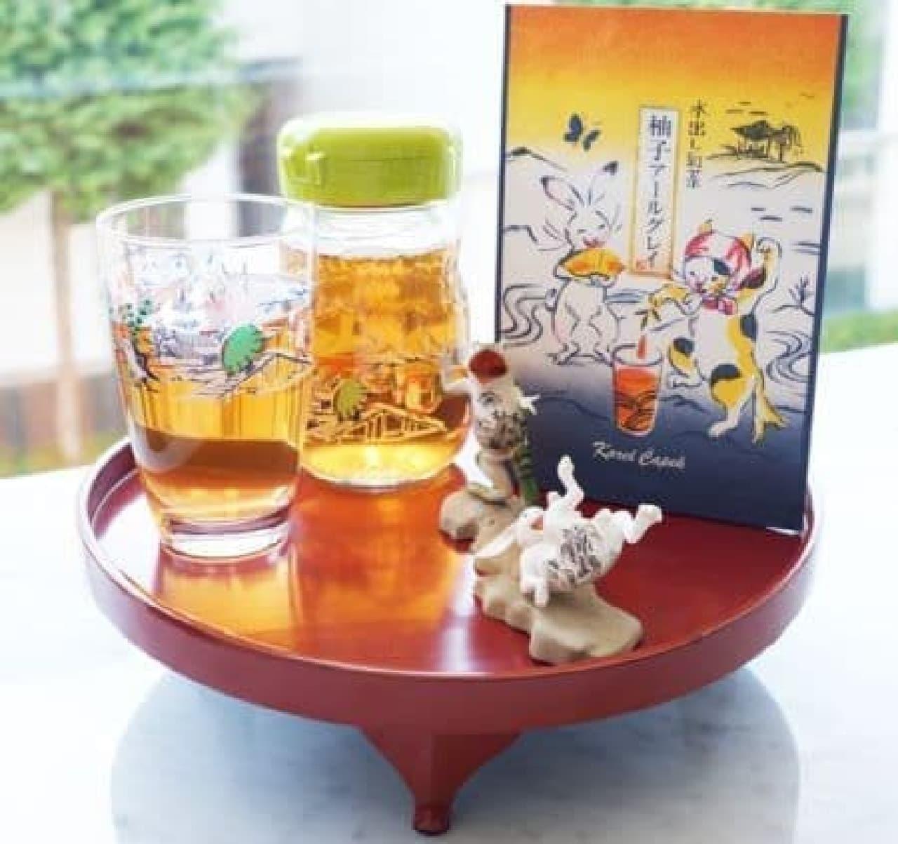 柚子アールグレイは、和のアールグレイ紅茶