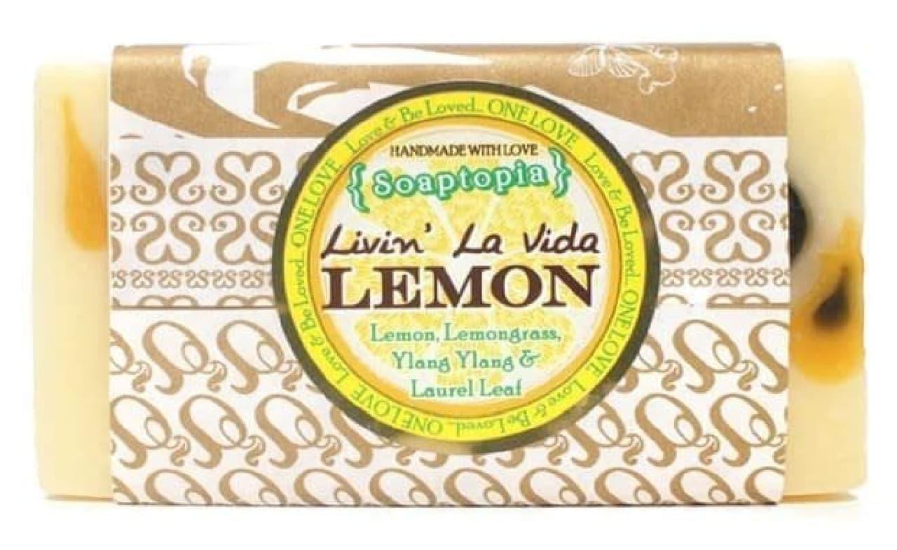 リヴィン・ラ・ヴィダ LEは、さっぱりとした使用感と柑橘系の香りのバーソープ