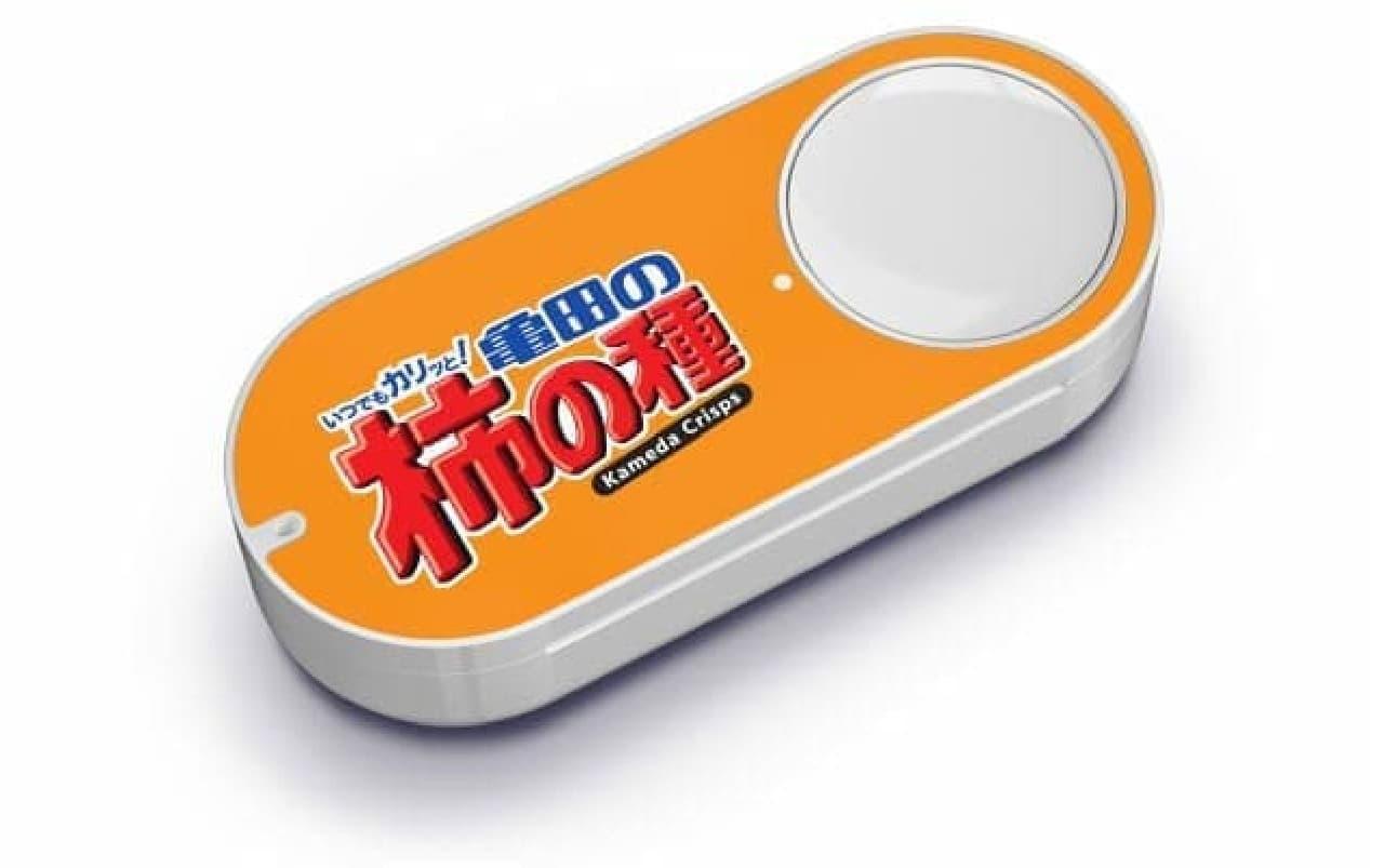 「Amazon Dash Button」に亀田の柿の種