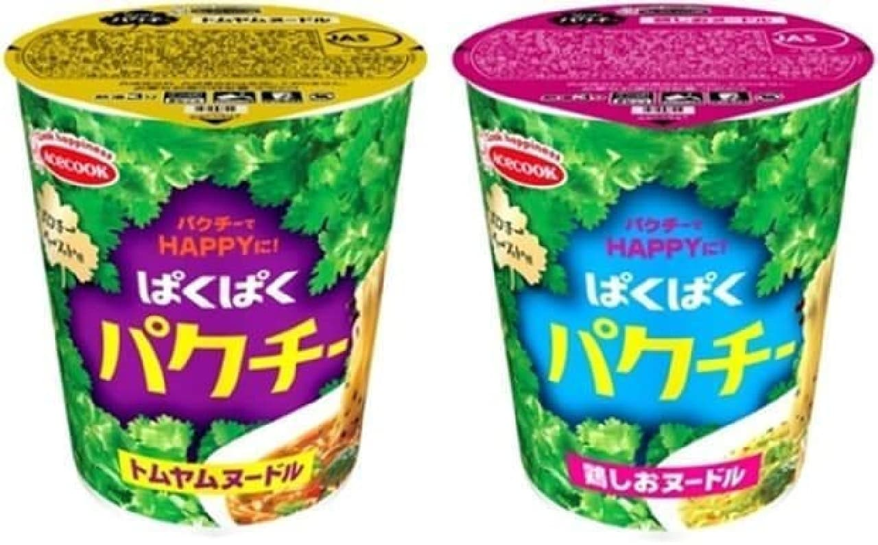 「ぱくぱくパクチー トムヤムヌードル」「同 鶏しおヌードル」は、パクチーのきいたカップ麺。