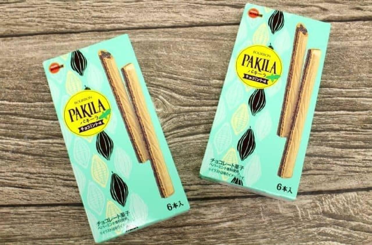 ブルボン「パキーラ チョコミント味」