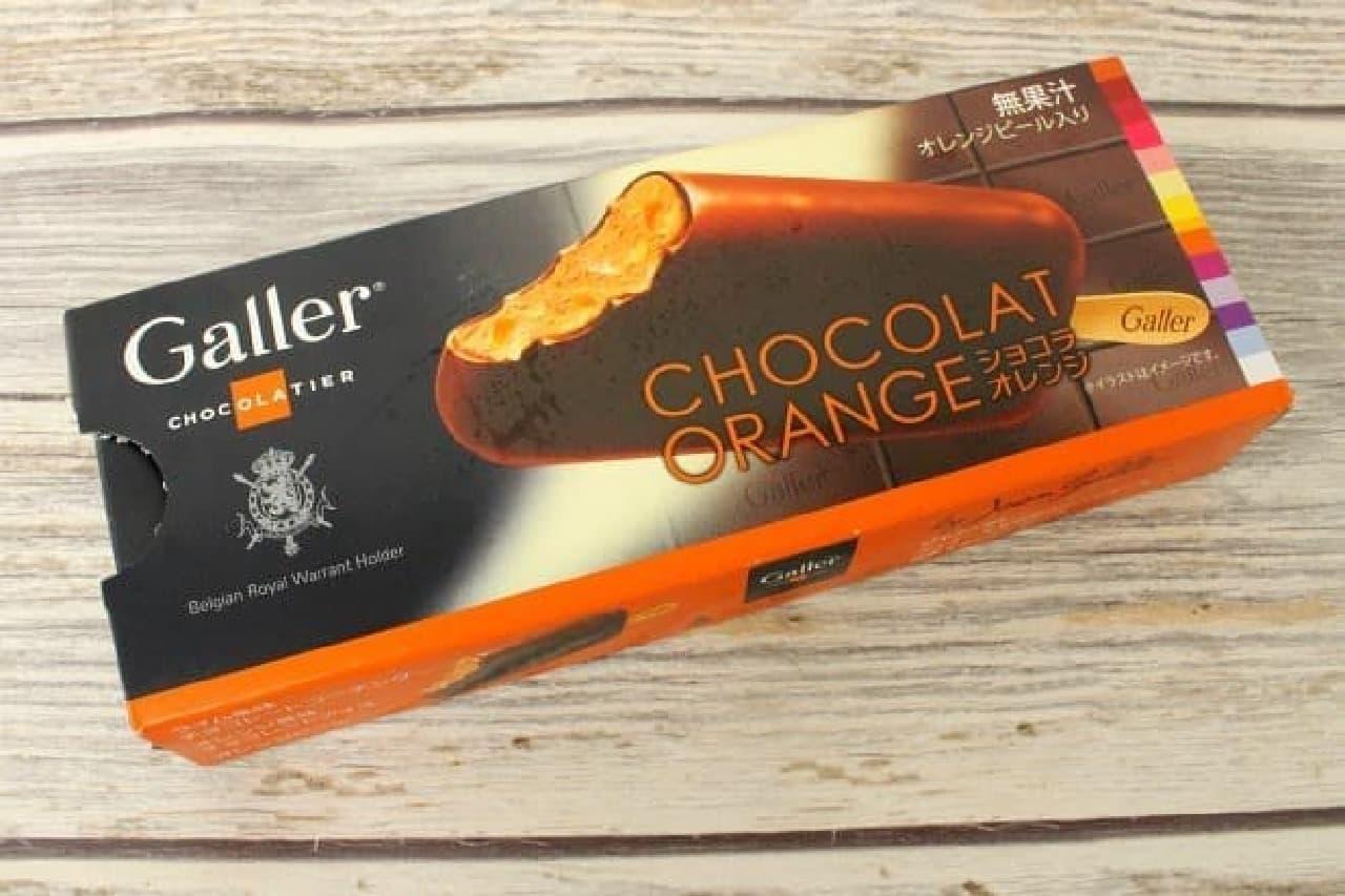 高級感あふれるビターアイス galler ショコラオレンジ がファミマに