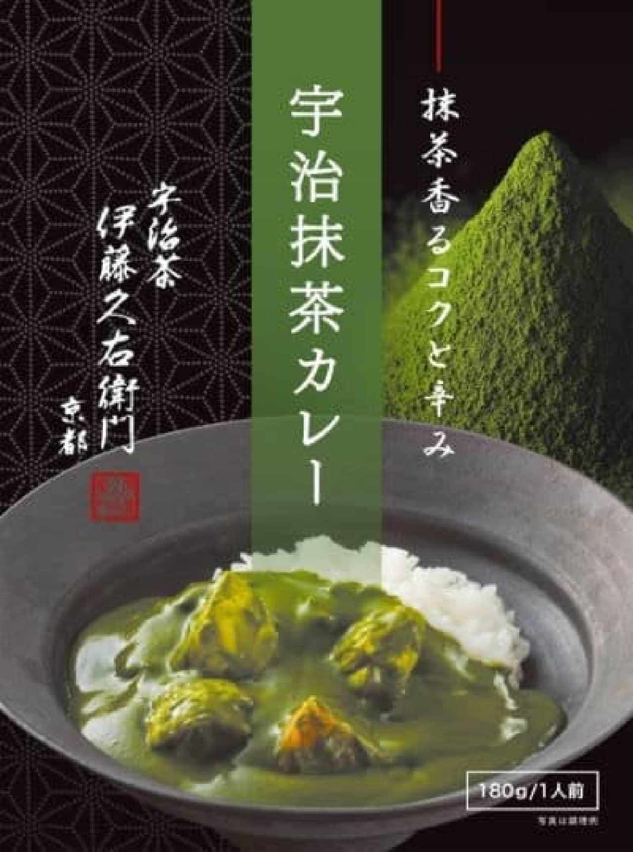 「宇治抹茶カレー」は、石臼挽き宇治抹茶が使用されたレトルトカレー