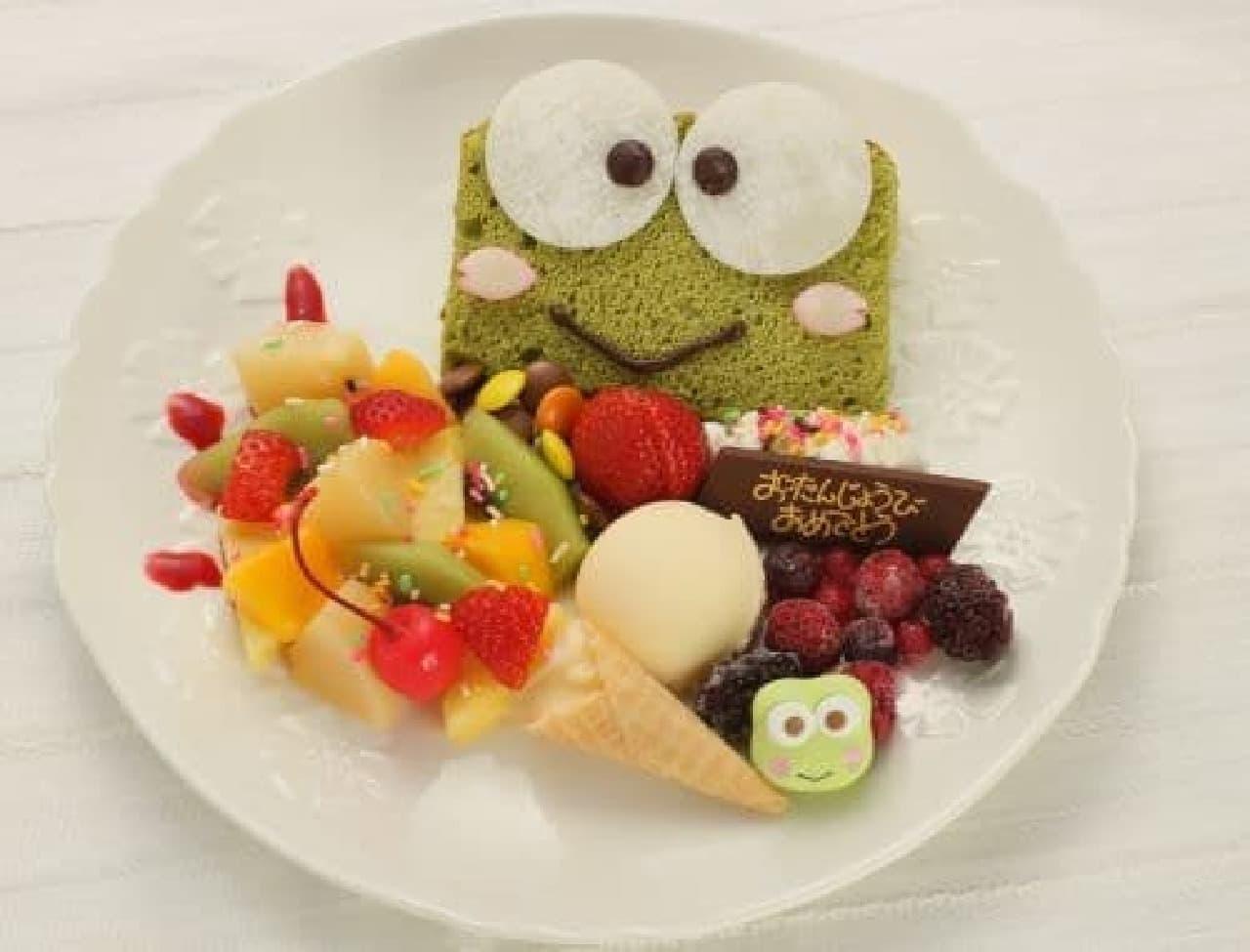 「けろっぴのスペシャルアニバーサリープレート ハッピーMAX!!」は、けろっぴの誕生日をお祝いして販売されるメニュー