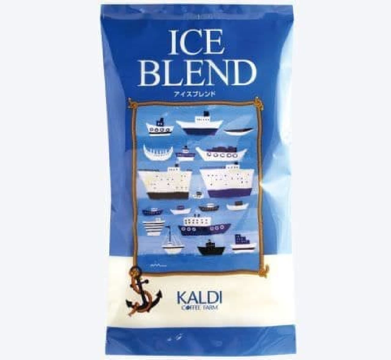 「夏のコーヒーバッグ」は夏にぴったりのコーヒーに関する商品4点がセットになったバッグ