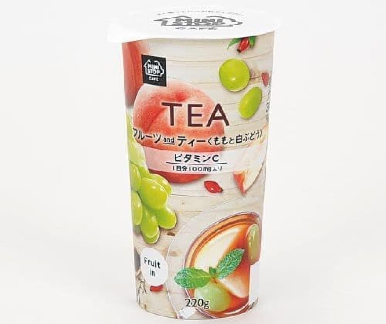 「フルーツandティー〈ももと白ぶどう〉」は果実の食感が楽しめる紅茶