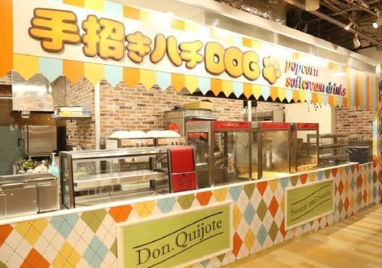 5月にオープンしたMEGAドン・キホーテ渋谷本店1階に、モバイルフードを提供するフードコーナーが7月1日からオープンしている
