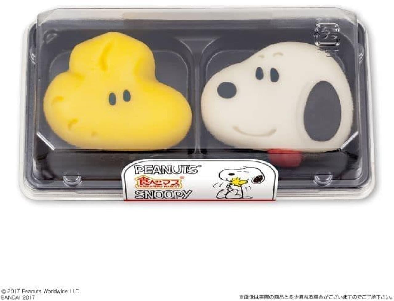 「食べマス スヌーピー」は人気キャラクター「スヌーピー」とその親友「ウッドストック」の顔が表現された和菓子