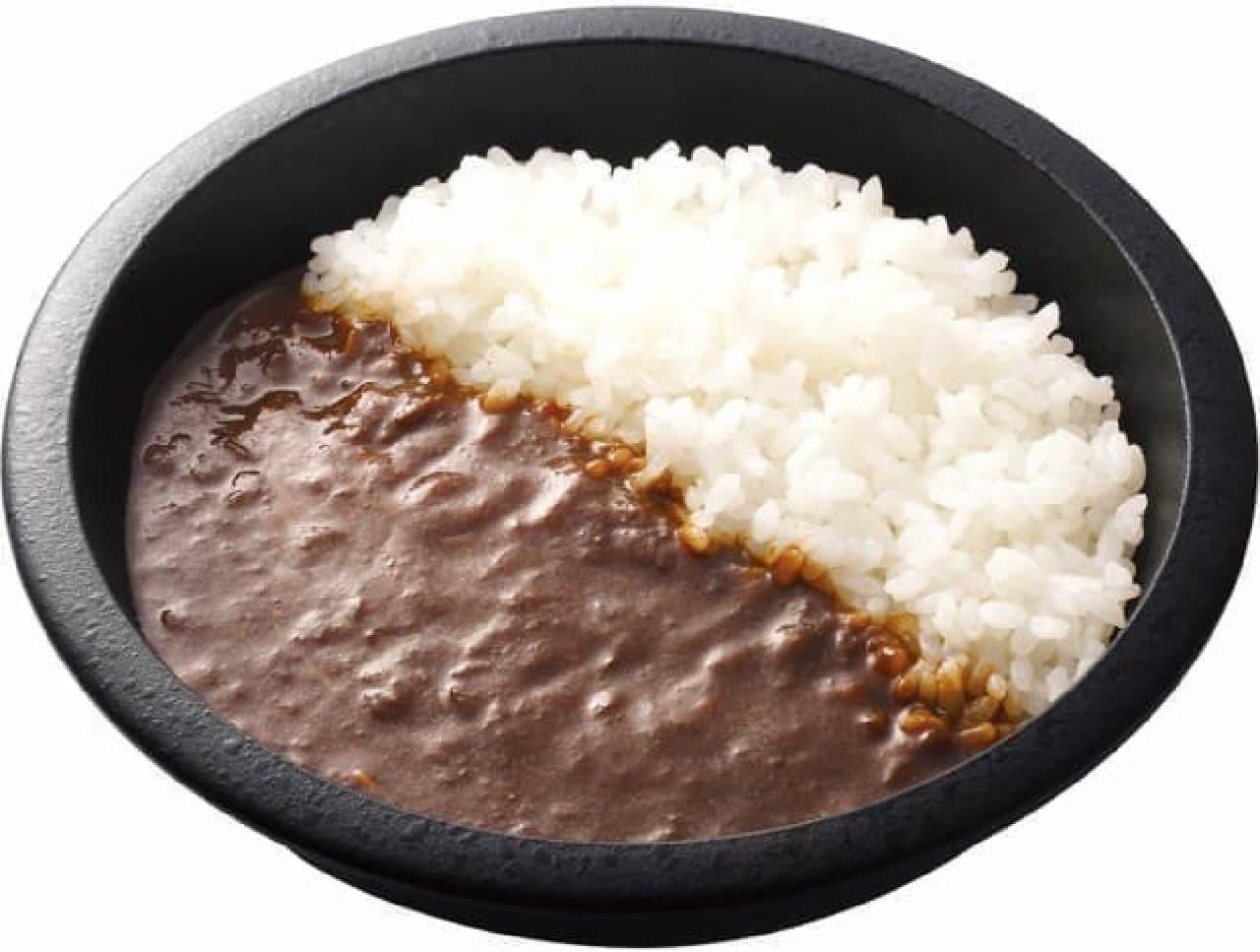 はま寿司「TOKYO 黒カレー」