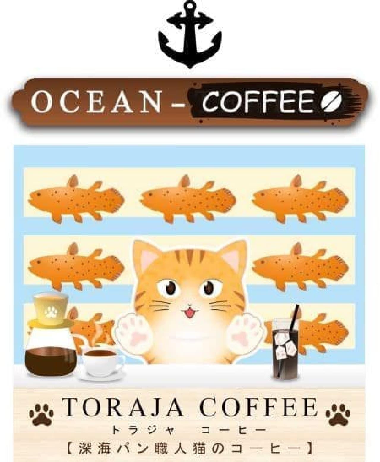 「深海パン職人猫のコーヒーバッグ」は猫のかたちをしたコーヒーバッグ