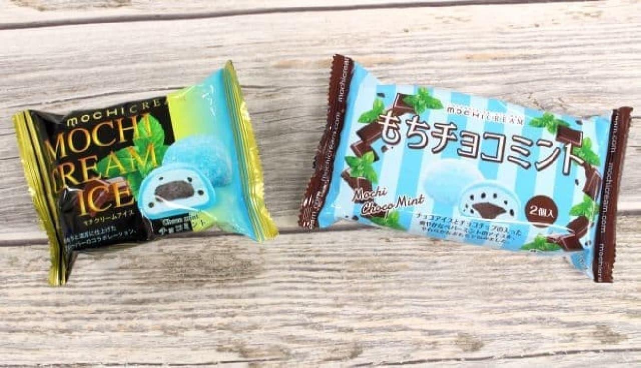 モチクリーム「モチクリーム チョコミント」「もちチョコミント」