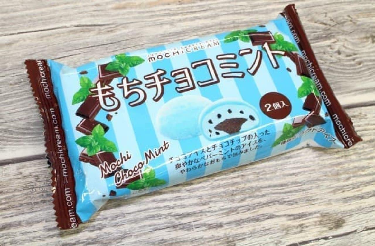 モチクリーム「もちチョコミント」
