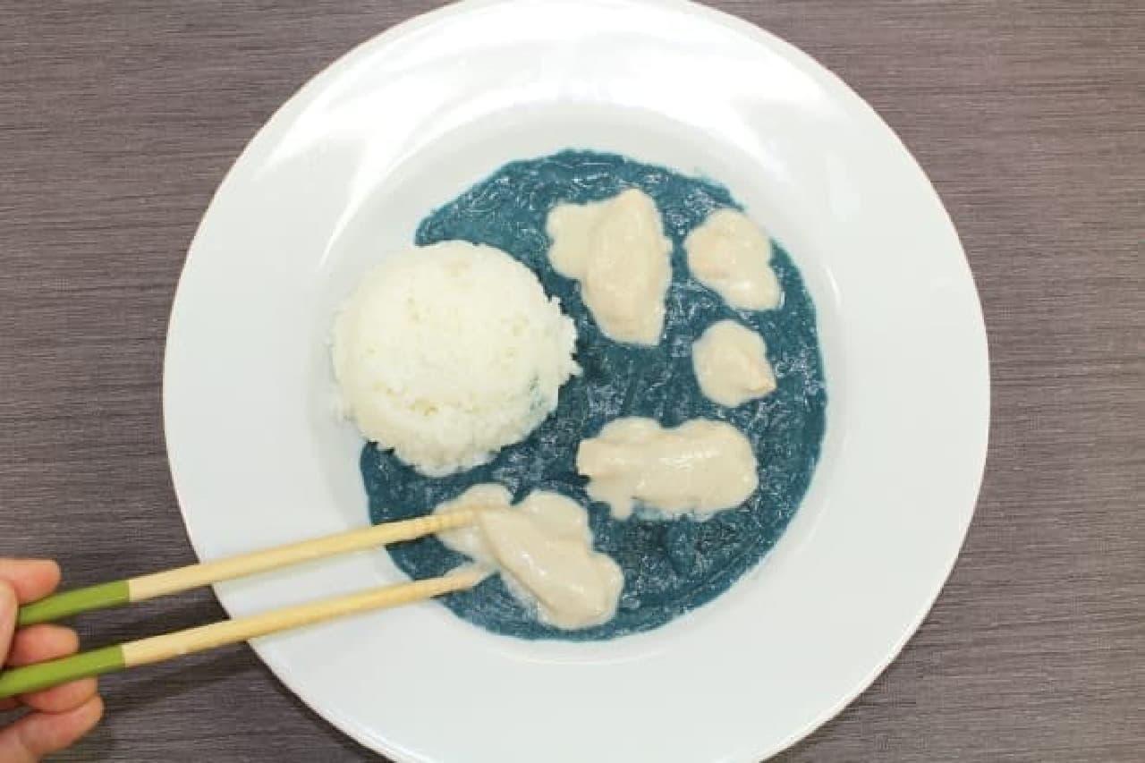 ベル食品「オホーツク流氷カリー」