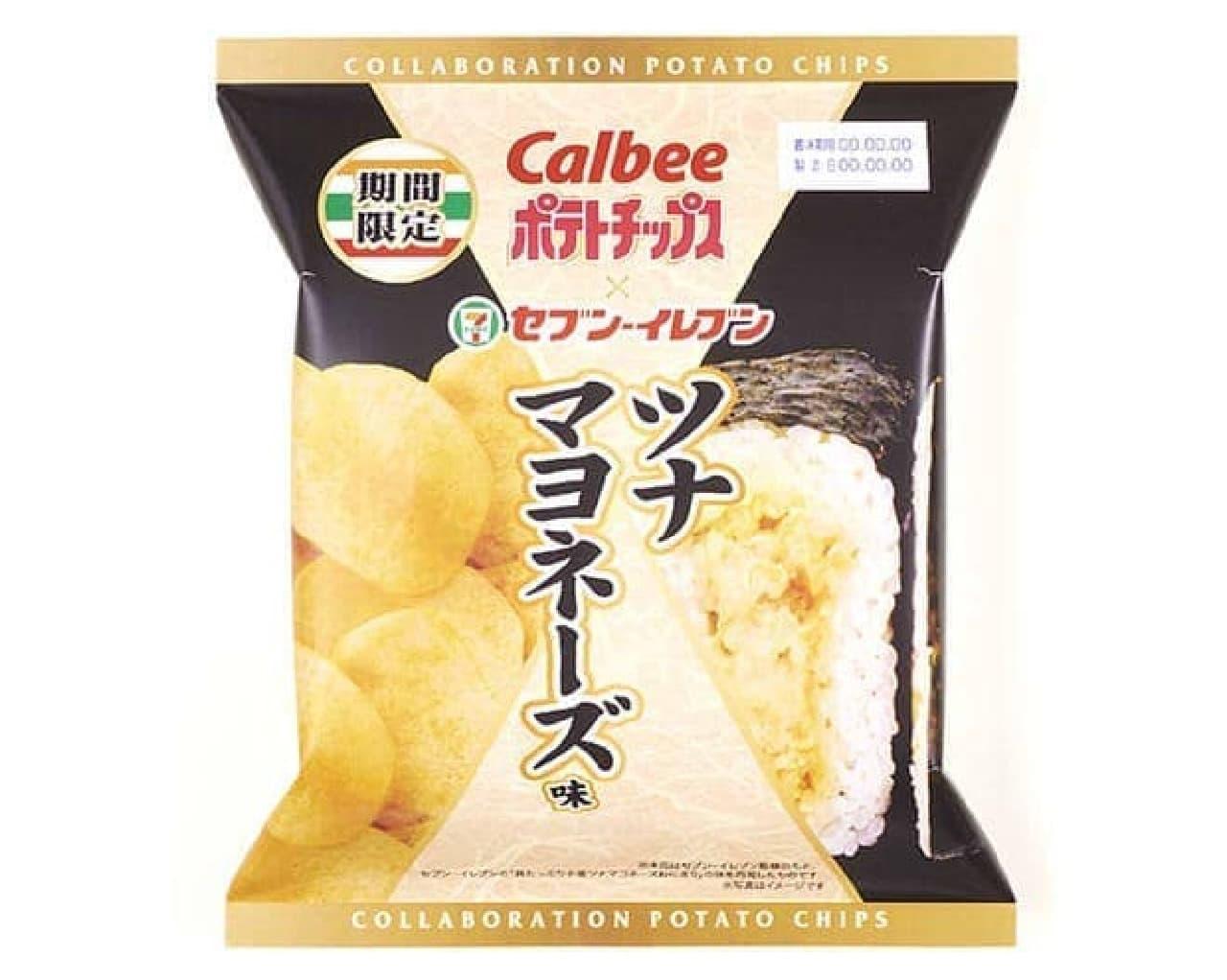 カルビー ポテトチップス ツナマヨネーズ味 セブン-イレブン