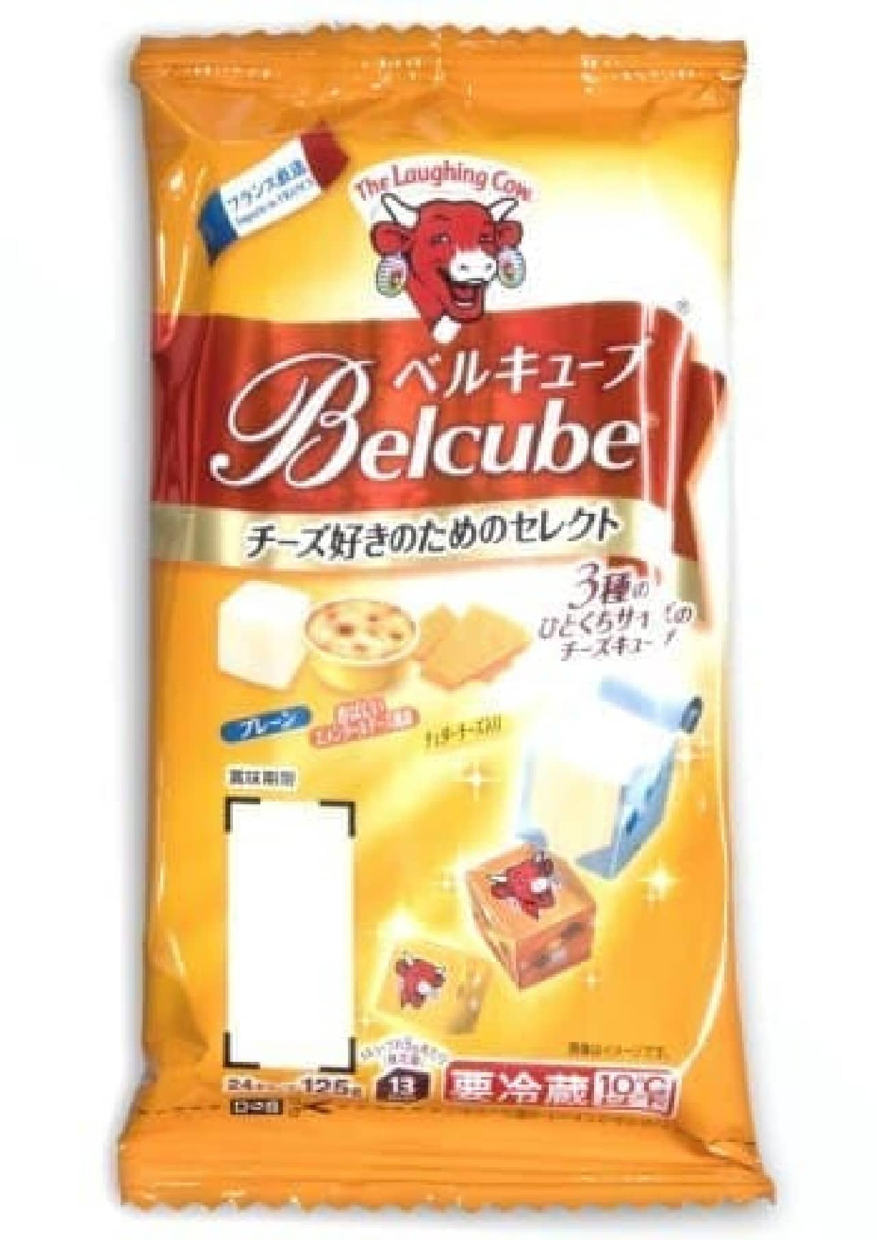 ベル ジャポン「ベルキューブ チーズ好きのためのセレクト」