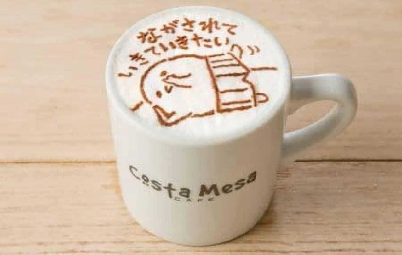 「gudetama×CAFE Costa Mesa」はぐでたまと、西海岸をイメージしたカフェ「CAFE Costa Mesa」がコラボしたカフェ