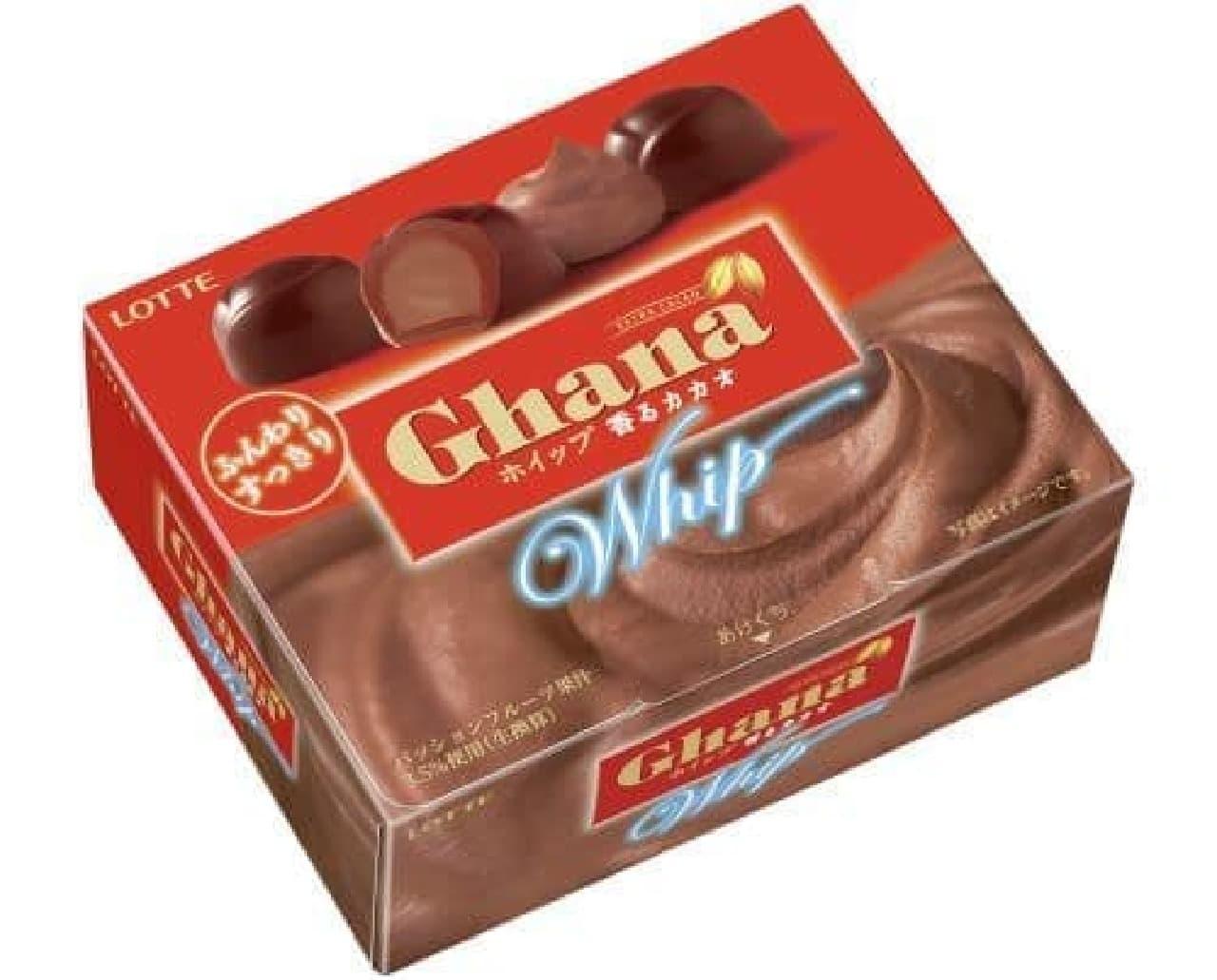 「ガーナホイップ」は、ふんわりと仕立てられたビターチョコホイップがガーナミルクで包まれたお菓子