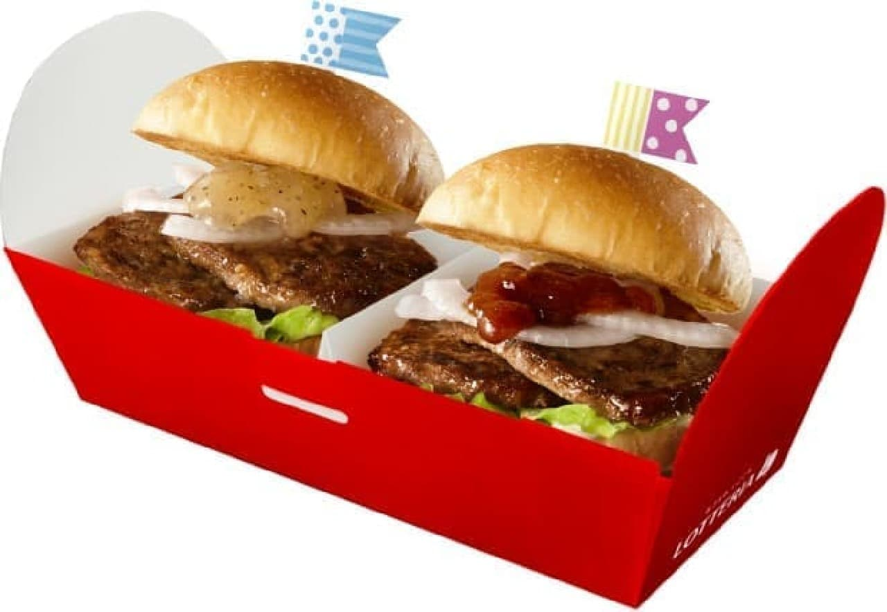 ロッテリア「プチやわらか焼肉バーガー」