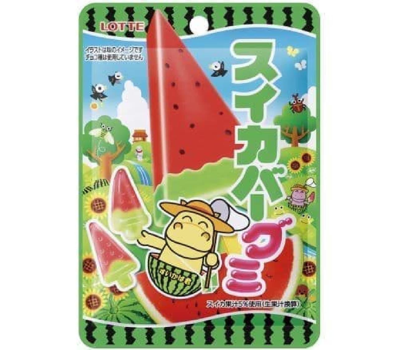 スイカバーグミは人気の氷菓「スイカバー」の味わいと形状が再現されたグミ