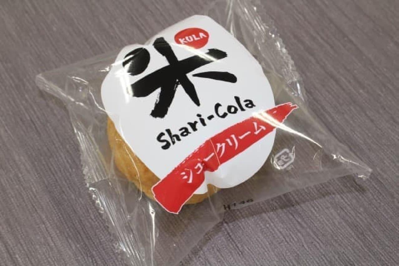 くら寿司「シャリコーラ シュークリーム」