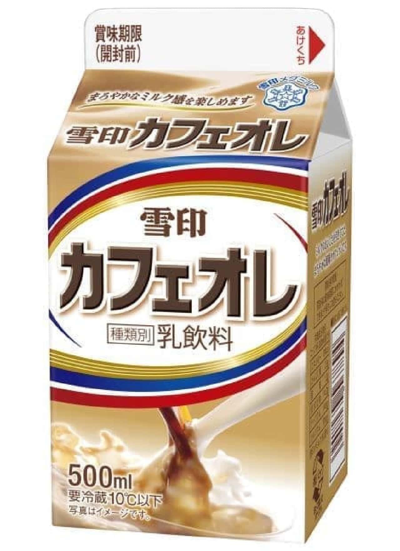 「雪印カフェオレ」はコーヒーの苦味が抑えられたまろやかで飲みやすいカフェオレ