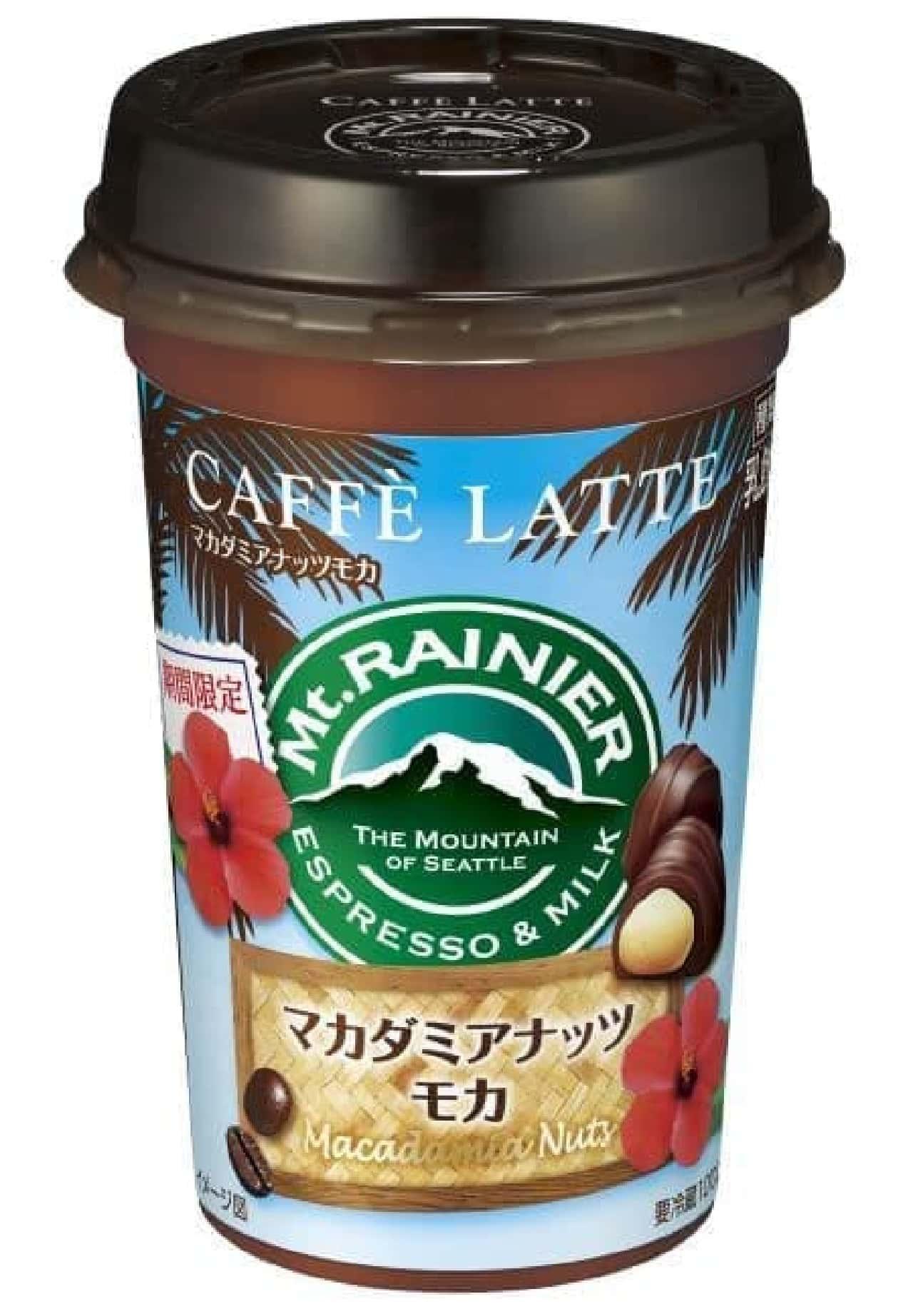 「マウントレーニア カフェラッテ マカダミアナッツモカ」は香ばしいマカダミアナッツの香るカフェモカ