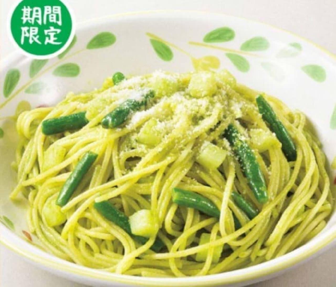 サイゼリヤ「いんげんとジャガイモのグリーンソーススパゲッティ」