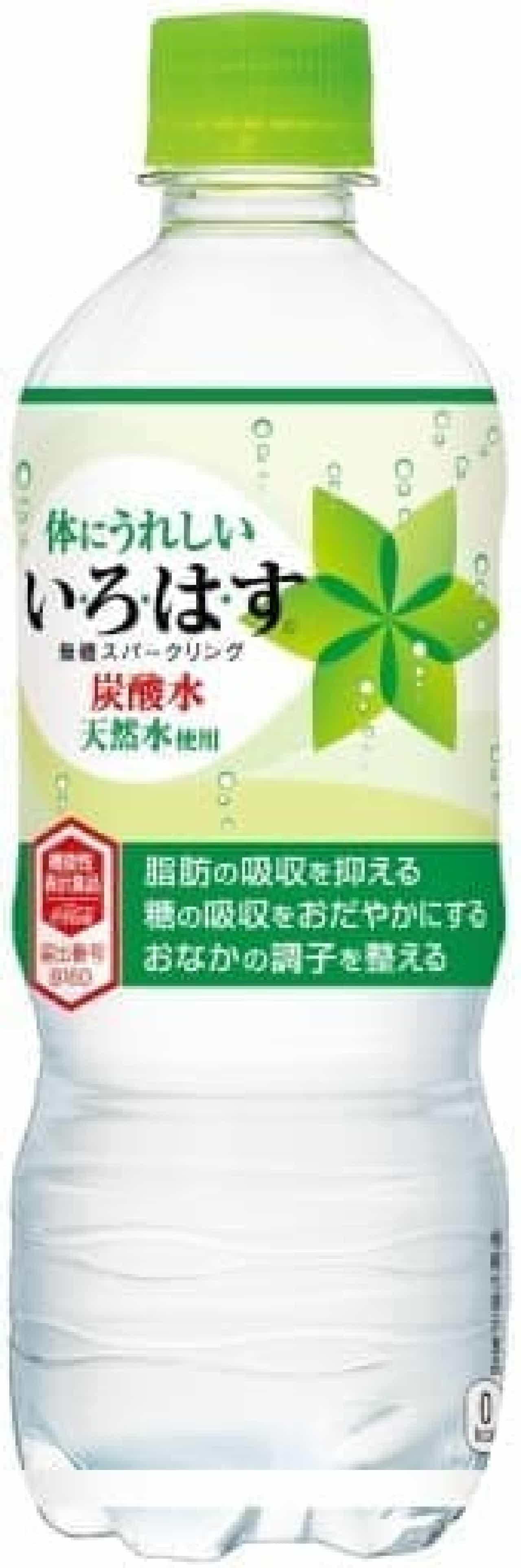 コカ・コーラシステム「い・ろ・は・す 無糖スパークリング」