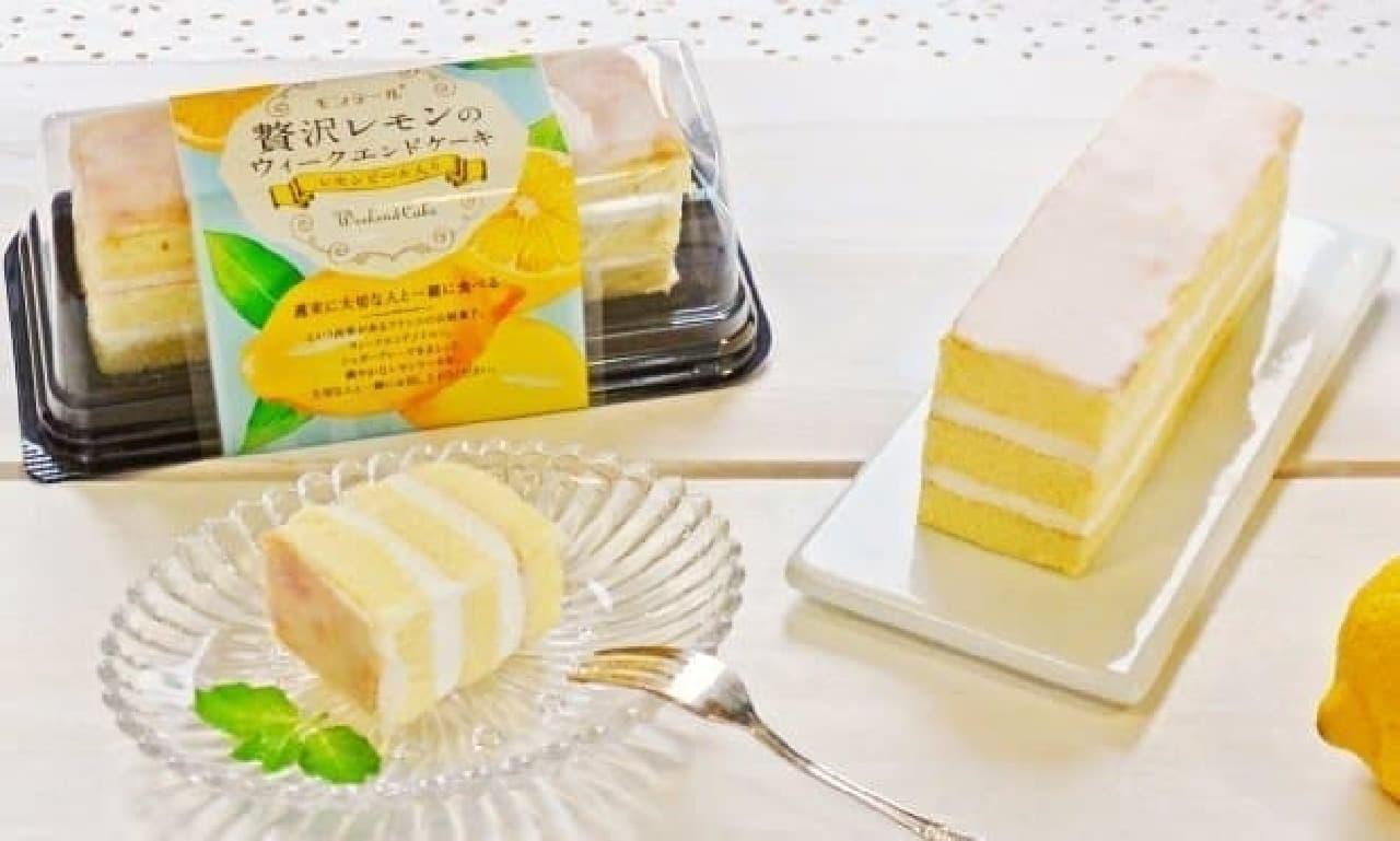 モンテール「贅沢レモンのウィークエンドケーキ」