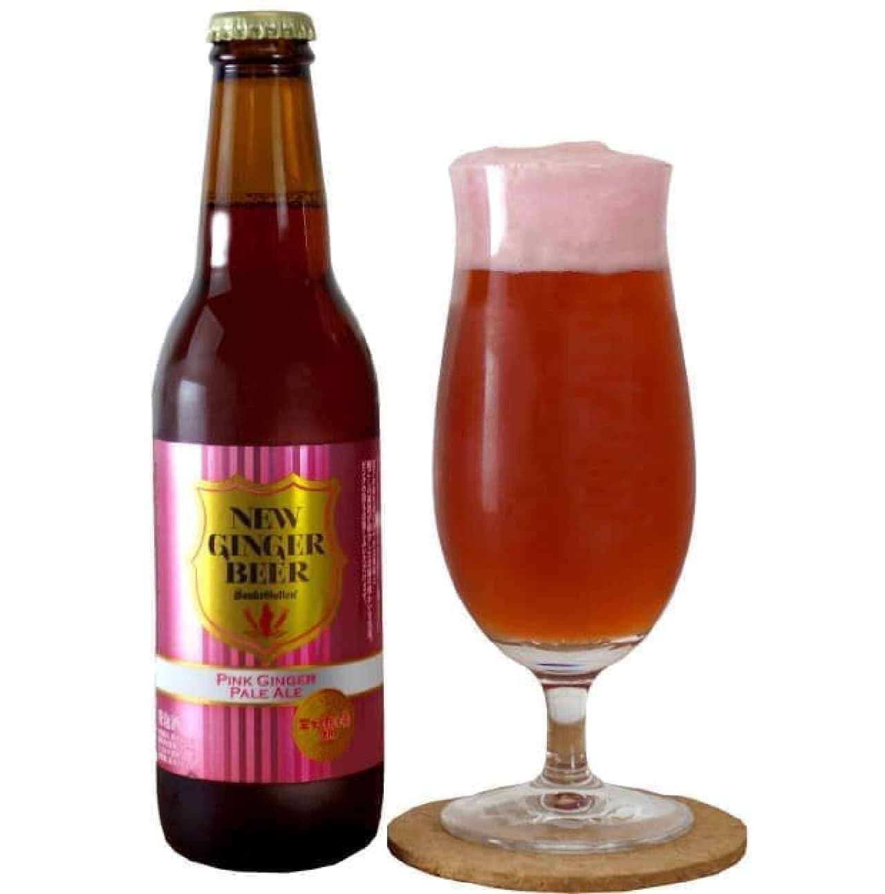 「NEW GINGER BEER」はアメリカンポップの華やかな香りと深いコクに岩下の新生姜の爽やかな風味と喉越しの刺激が融合されたビール