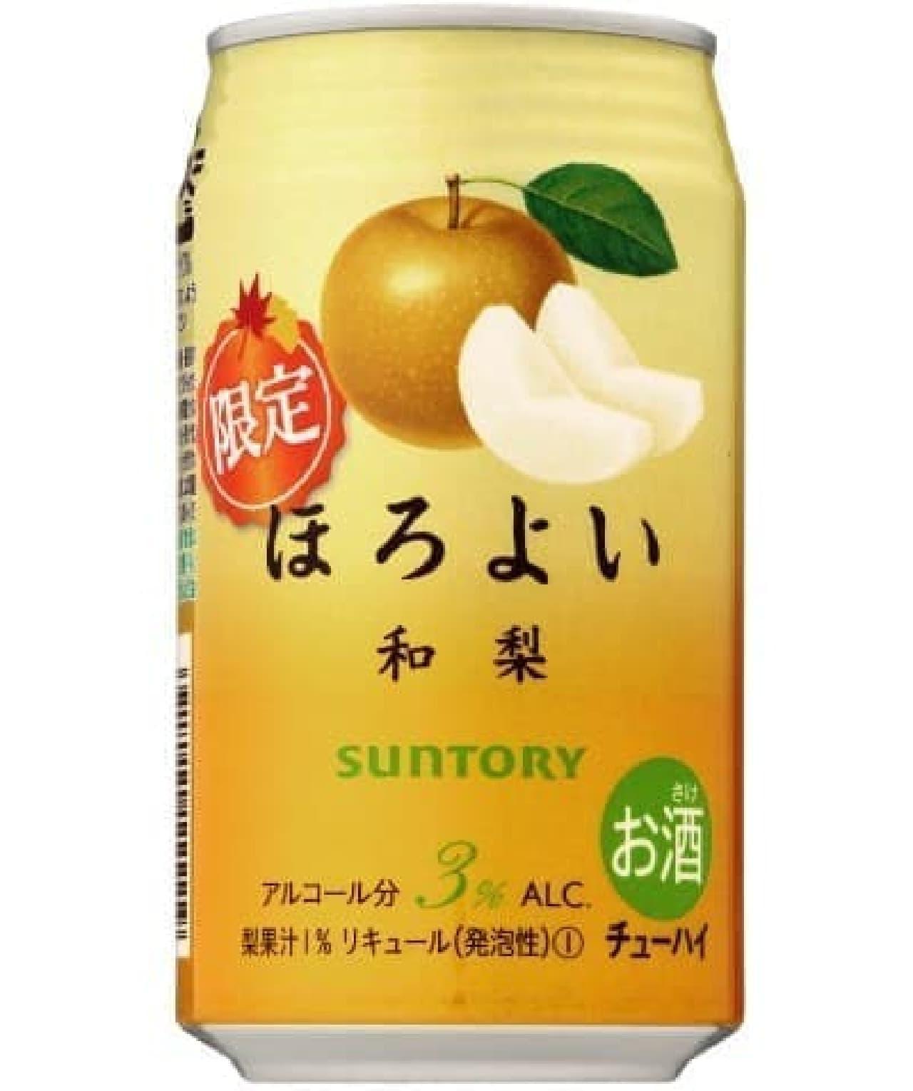 サントリーチューハイ「ほろよい 和梨」