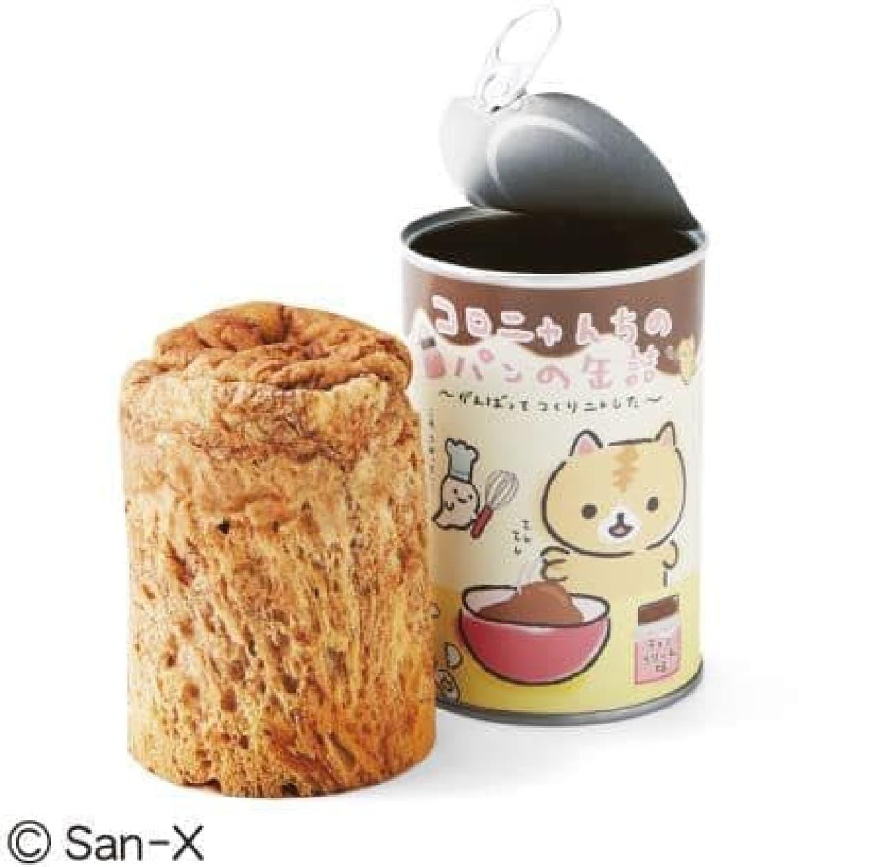 「コロニャんちのパンの缶詰の会」は、パッケージにコロニャがプリントされた常温保存可能なパンの缶詰